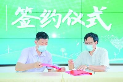 """""""五社一心・爱满江城""""武汉社会工作服务项目启动"""