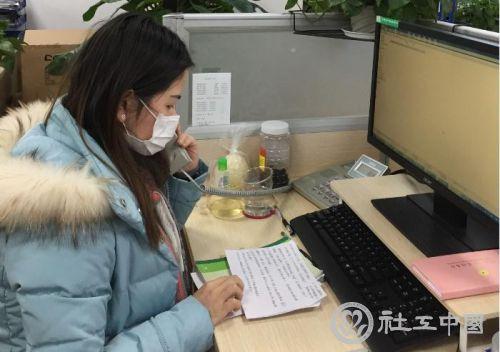 社工驿站抗疫:使命所驱 专业所长