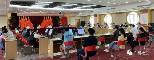 广州市《疫情下的广州社工抗疫纪实》正式发布