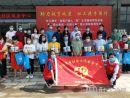 湖北省十堰市房县首个千赢娱乐app服务项目正式启动