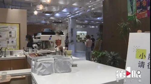 """重庆市将全面推广""""三社联动""""社区治理模式"""