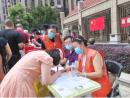 """广州12项""""硬核""""措施支持社会组织健康发展"""