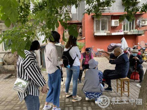 北京:双井街道这些楼门楼院即将变身!