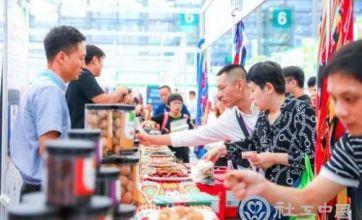 汇聚磅礴慈善力量 助力脱贫攻坚全面胜利 ——第八届慈展会9月18日至20日在深圳举办