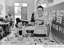 社会工作参与淮安扶贫纪实