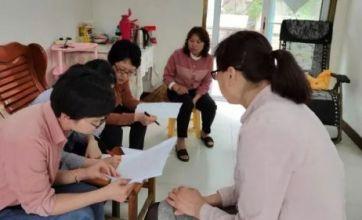 江苏泰州:精准排查为困境儿童健康成长护航