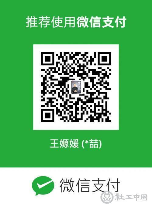 微信图片_20201021091729