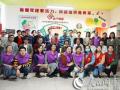 广西首家1 4 N社工综合服务站在北宁社区挂牌