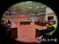 """""""老有所安,你我相伴"""" ——北碚区澄江敬老院社会工作服务项目启动"""