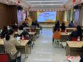 """武汉市江汉区首个""""街道级""""社工服务慈善项目落地"""