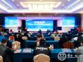 """""""2020第十六届中国企业公民交流总结大会""""在京召开"""