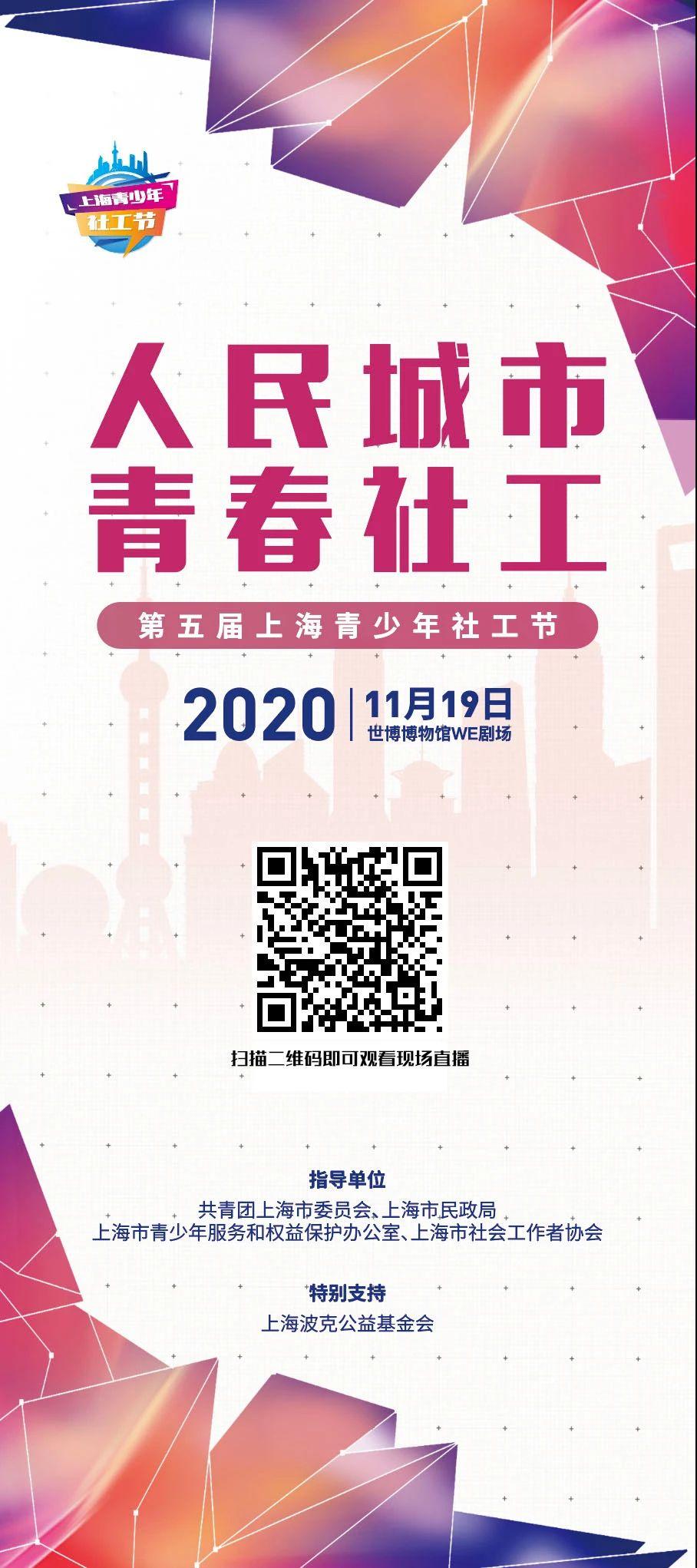 微信图片_20201119102134