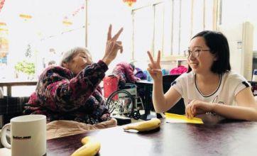 """四川省""""天府银龄""""老年人关爱社会工作服务项目启动"""
