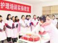 北京养老护理员将享受最高1500元/月岗位津贴 职业技能等级与岗位津贴挂钩
