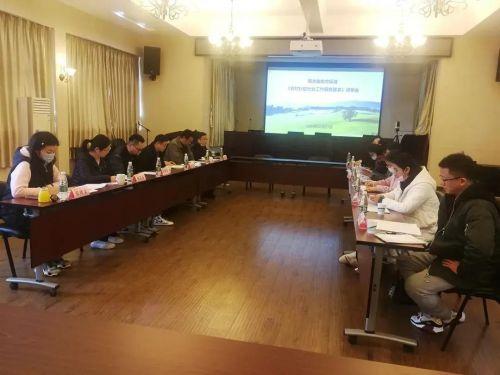 湖北省地方標準《農村社區社會工作服務要求》專家評審會順利召開