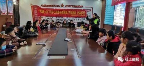 """臺兒莊區夢想啟航社工中心援建30個""""希望小屋"""""""