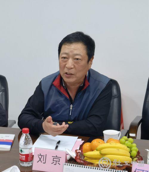 中社联副会长、秘书长刘京对社会工作的发展提出建议