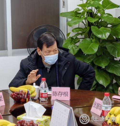 中央国家机关工委原副书记、工会联合会主席陈存根对广州医务社工发展表示高度评价