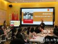 """深圳市社工党委组织开展""""党员读书会"""",共读《习近平在厦门》"""