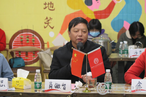 深圳市民政局慈善事业与社会工作处调研员肖敏智发言