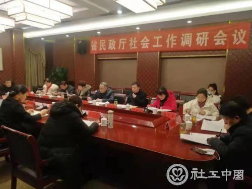 安徽:省民政厅调研蒙城县全覆盖社工站建设