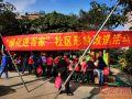 联动多方打造品质社区,广州南沙社工在行动