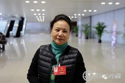 上海市人大代表陈甦萍:让更多的年轻人加入社工队伍