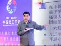"""王思斌:大力发展社会工作要让社工在岗位上""""留得住""""""""用得上""""""""做得好"""""""