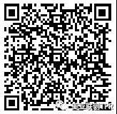 微信图片_20210326113413