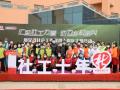 2021年社工宣传周 新疆社会工作机构在行动
