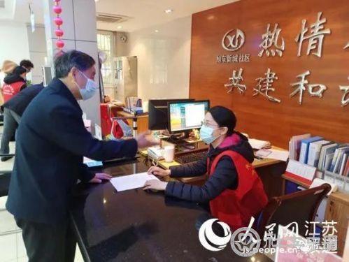 以考促学 南京全科社工提升基层社区服务能力
