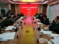 江蘇省率先建立社會工作政校協作機制