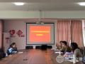2021年杭州市余杭街道社会化优抚项目指导会顺利开展