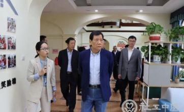 中国社会工作联合会换届负责人陈存根一行调研江苏省社会工作发展情况