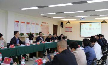 河南省首批青少年事务社工人才基地揭牌