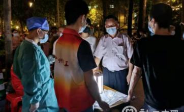 """广州发挥""""社工+慈善+志愿服务""""优势 助力疫情防控"""