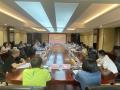 貴州召開社會工作人才培養工作交流座談會