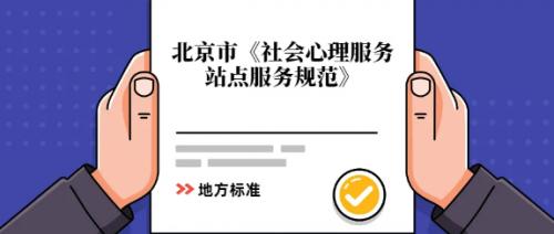 微信截图_20210630093946