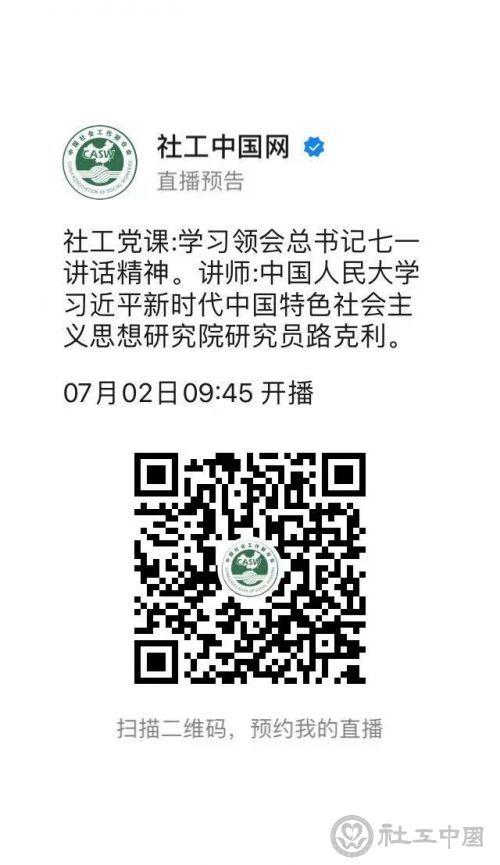 微信图片_20210701163958