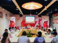 福建省民政厅召开社会组织助力乡村振兴座谈会