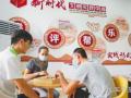 三亞首家精神健康社會工作服務站揭牌
