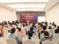 北京社区志愿服务居民领袖赋能培训启动