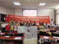 读党百年,笔生泽芝|医棠小青齐阅中国