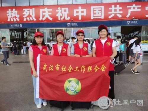 武汉社工奔赴河南郑州支援灾后重建服务