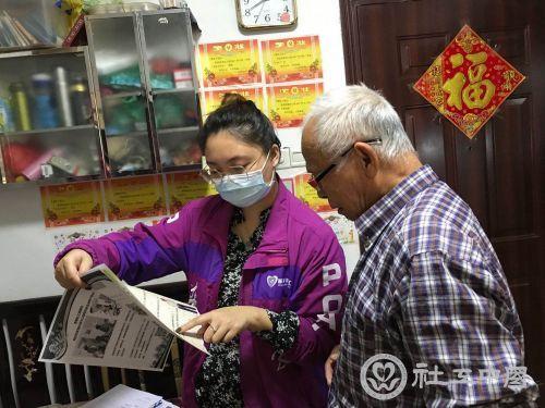 普爱社工为长者介绍家居环境安全防范宣传手册