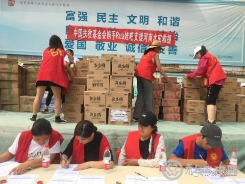 河南:重大灾情中汲取力量,社工机构借势成长
