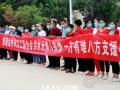 贵州社工在河南 全方位关怀保平安