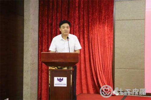 海南省慈善总会举行社会工作发展基金募捐仪式