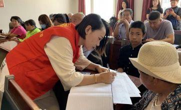 内蒙古17部门联合制定推动全区社会工作高质量发展行动计划