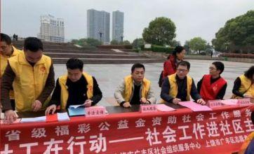 """江西民政""""十四五""""规划:到2025年社会工作专业人才总量达7万人"""